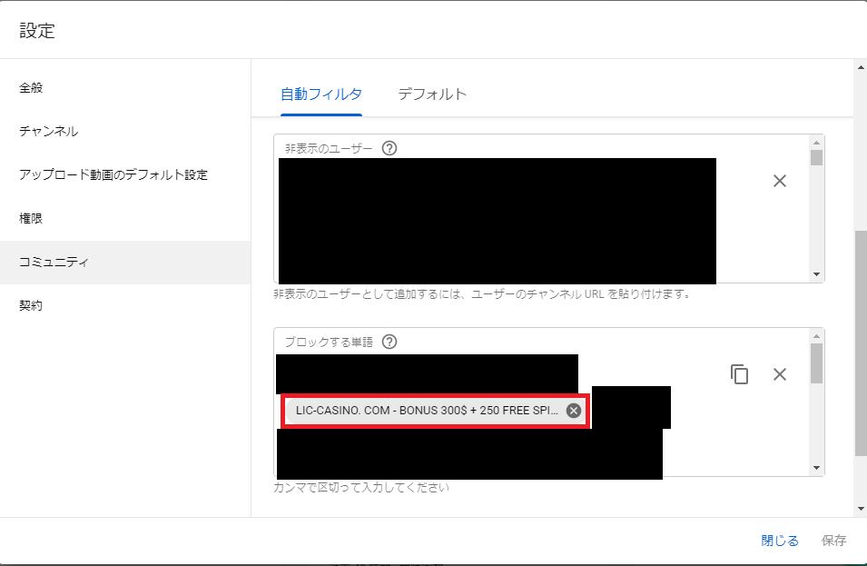 f:id:jagaimo_game_blog:20210614151451p:plain