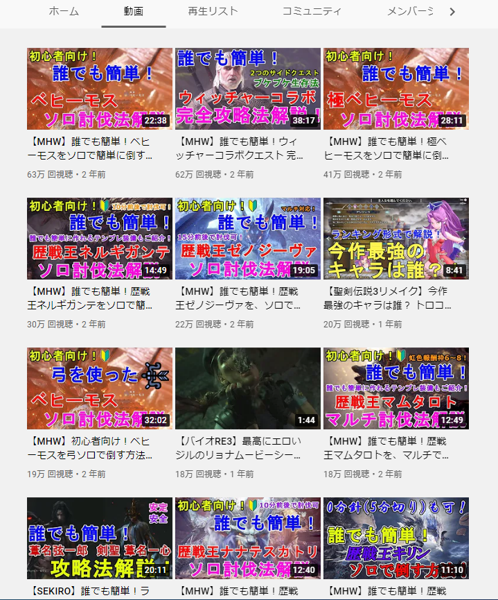 f:id:jagaimo_game_blog:20210702120730p:plain