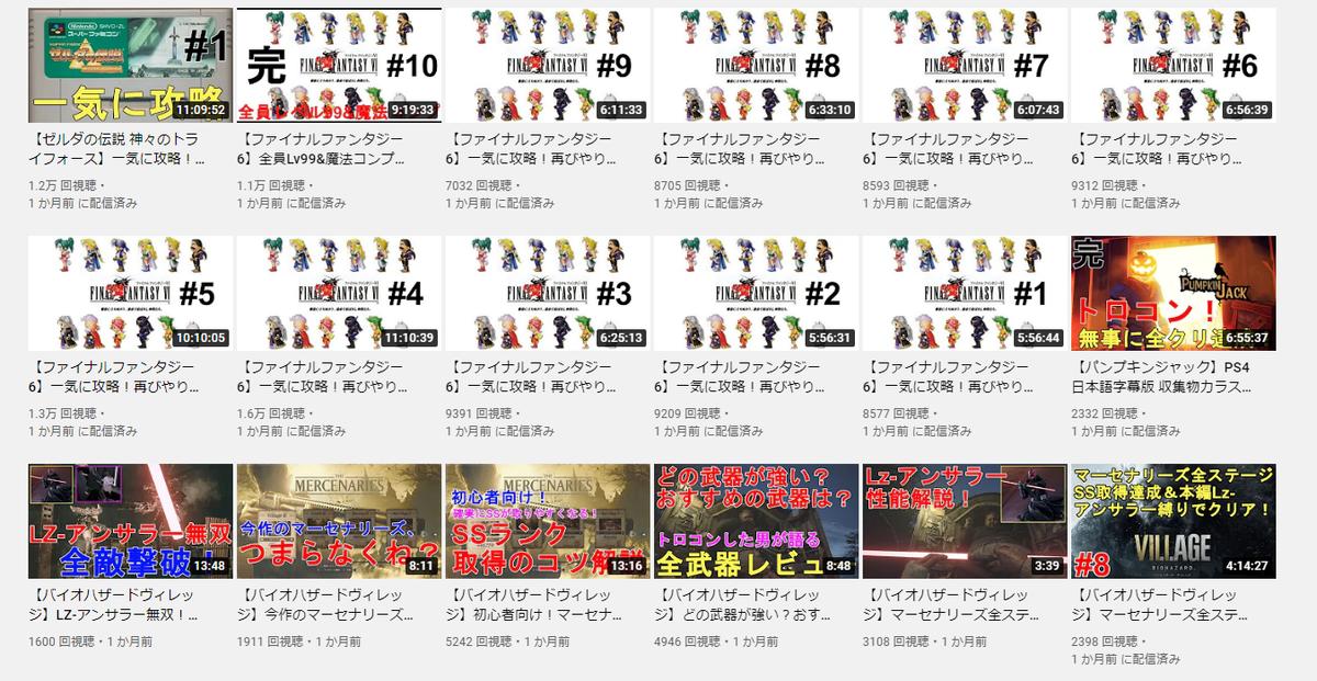 f:id:jagaimo_game_blog:20210702120801p:plain