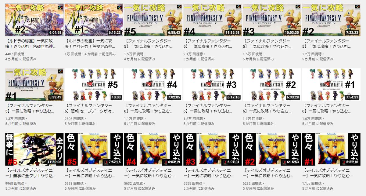 f:id:jagaimo_game_blog:20210702120833p:plain