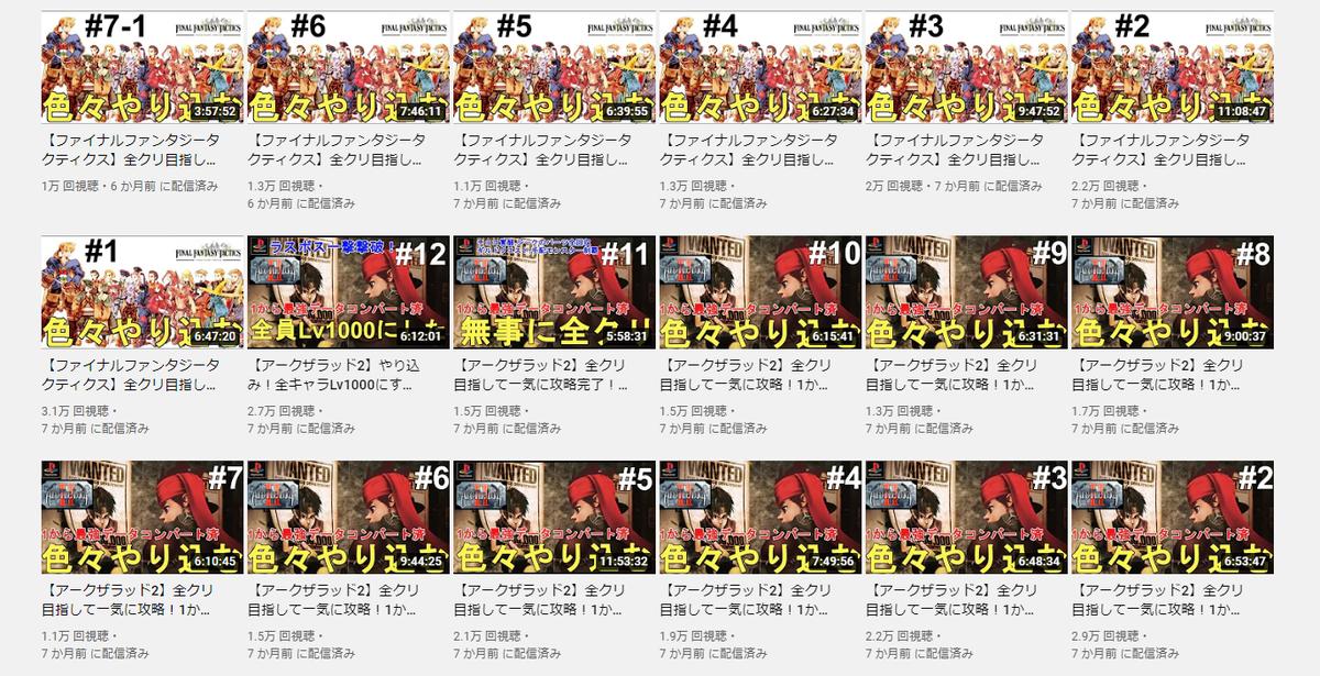 f:id:jagaimo_game_blog:20210702120855p:plain