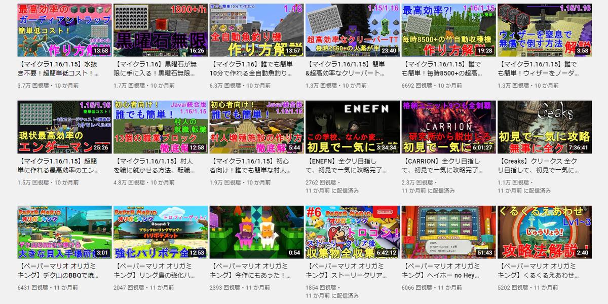 f:id:jagaimo_game_blog:20210702120922p:plain