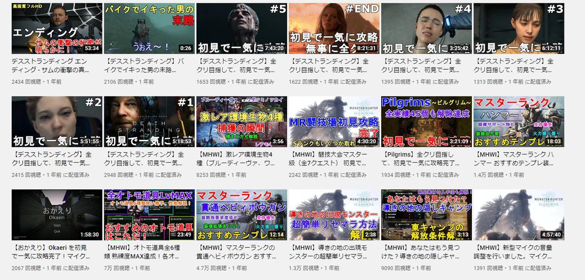 f:id:jagaimo_game_blog:20210702121030p:plain