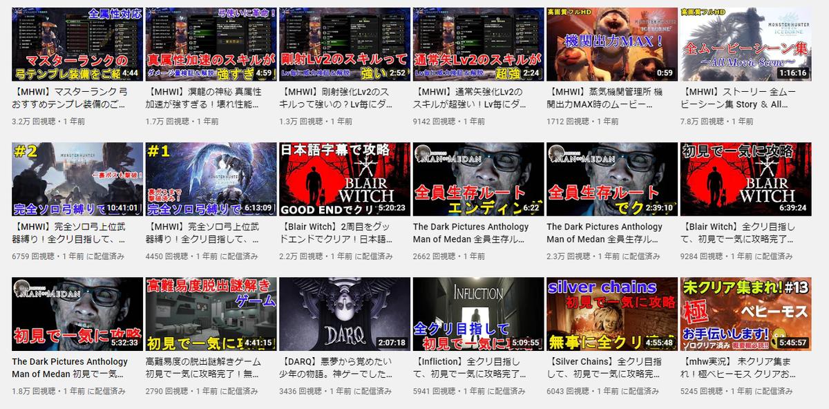 f:id:jagaimo_game_blog:20210702121035p:plain