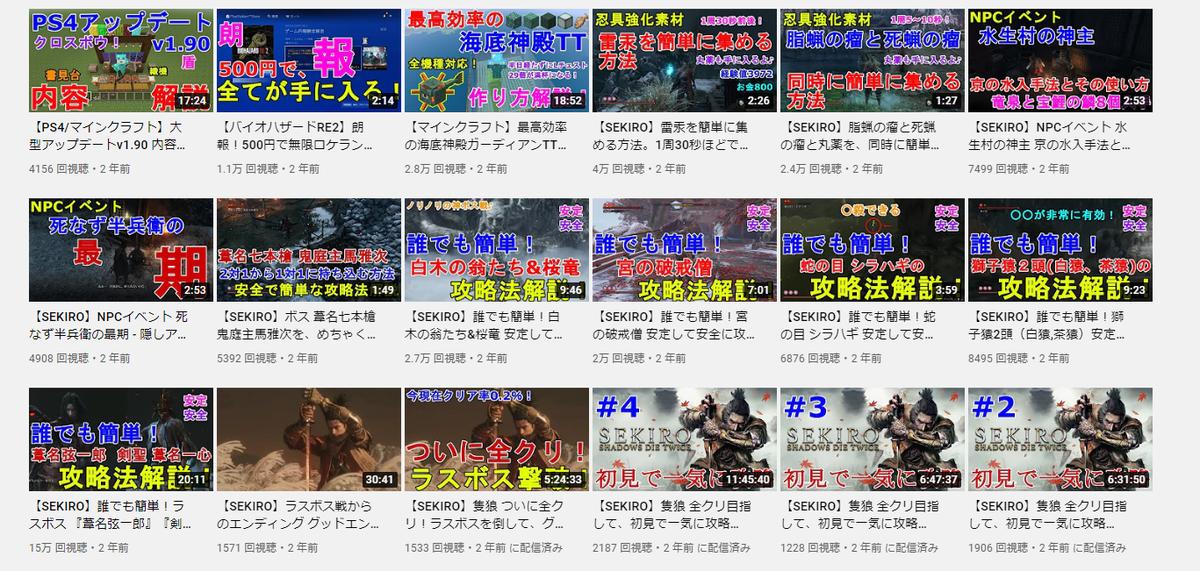 f:id:jagaimo_game_blog:20210702121051p:plain