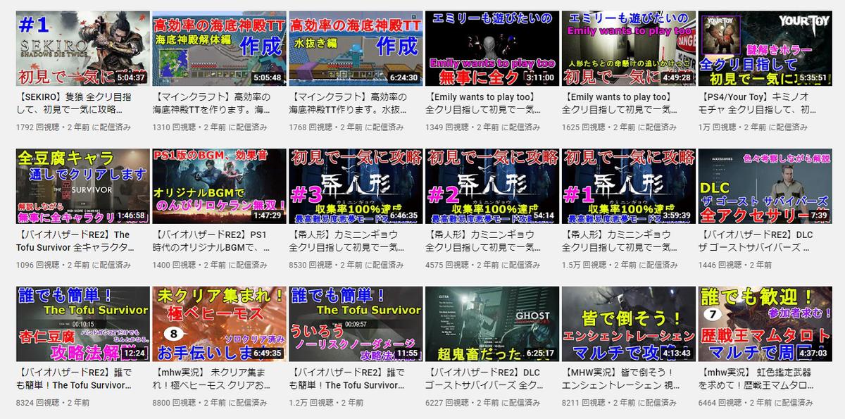 f:id:jagaimo_game_blog:20210702121055p:plain