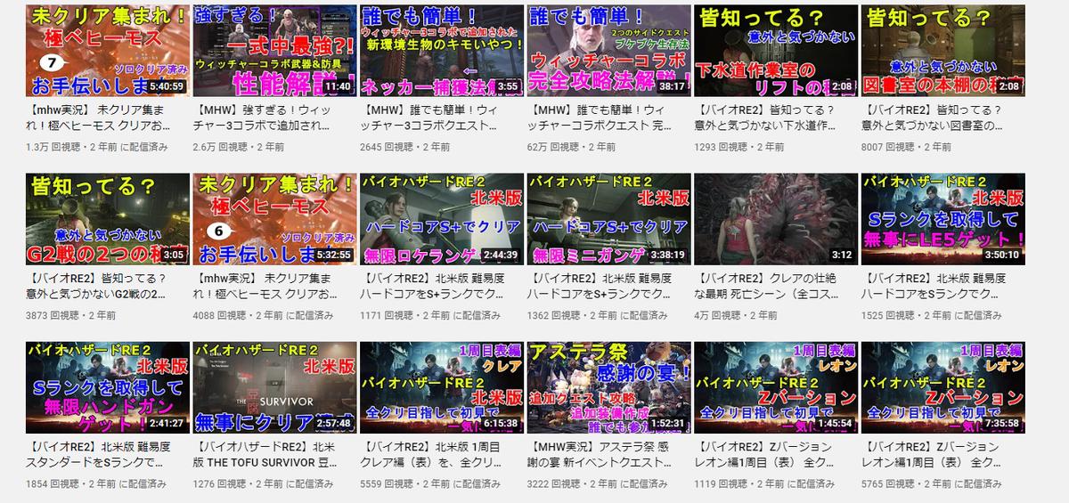 f:id:jagaimo_game_blog:20210702121100p:plain