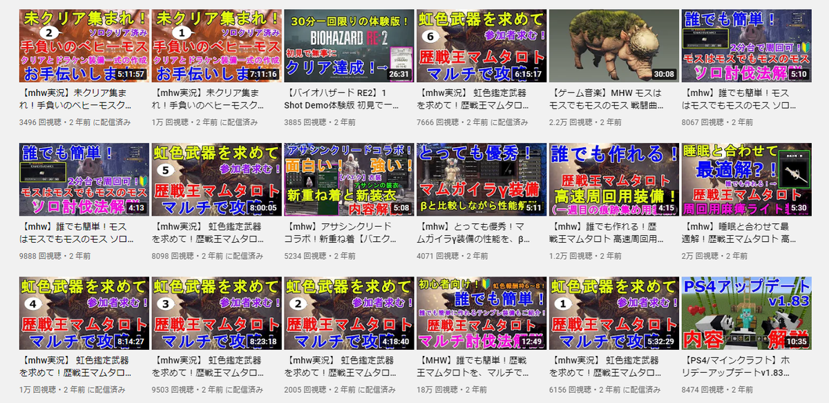 f:id:jagaimo_game_blog:20210702121104p:plain