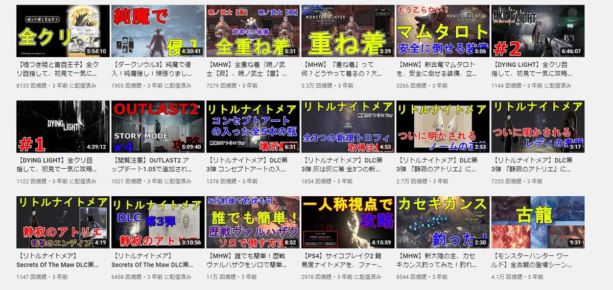 f:id:jagaimo_game_blog:20210702121124p:plain