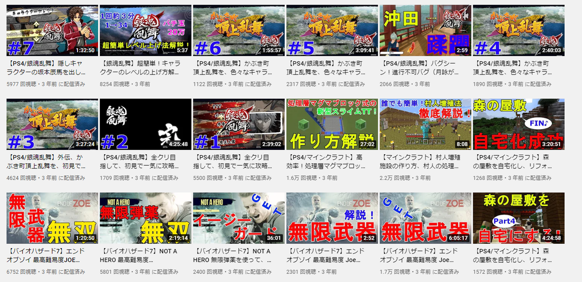 f:id:jagaimo_game_blog:20210702121128p:plain