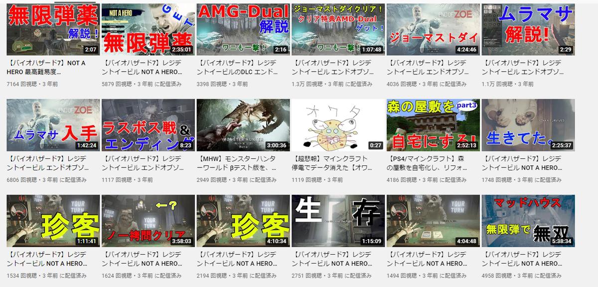 f:id:jagaimo_game_blog:20210702121133p:plain