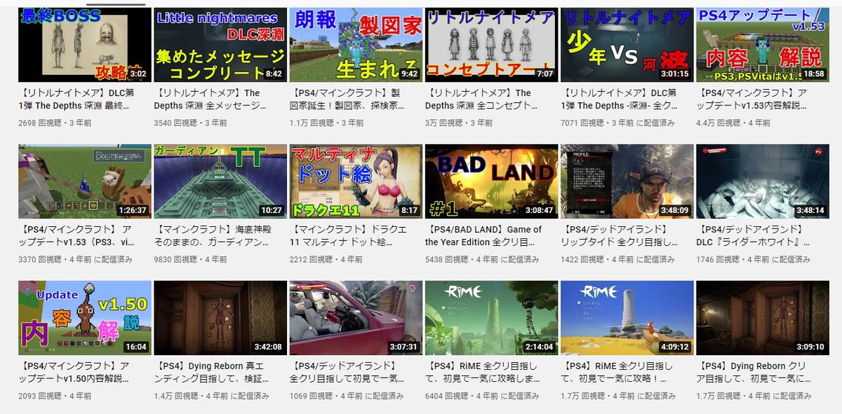 f:id:jagaimo_game_blog:20210702121158p:plain
