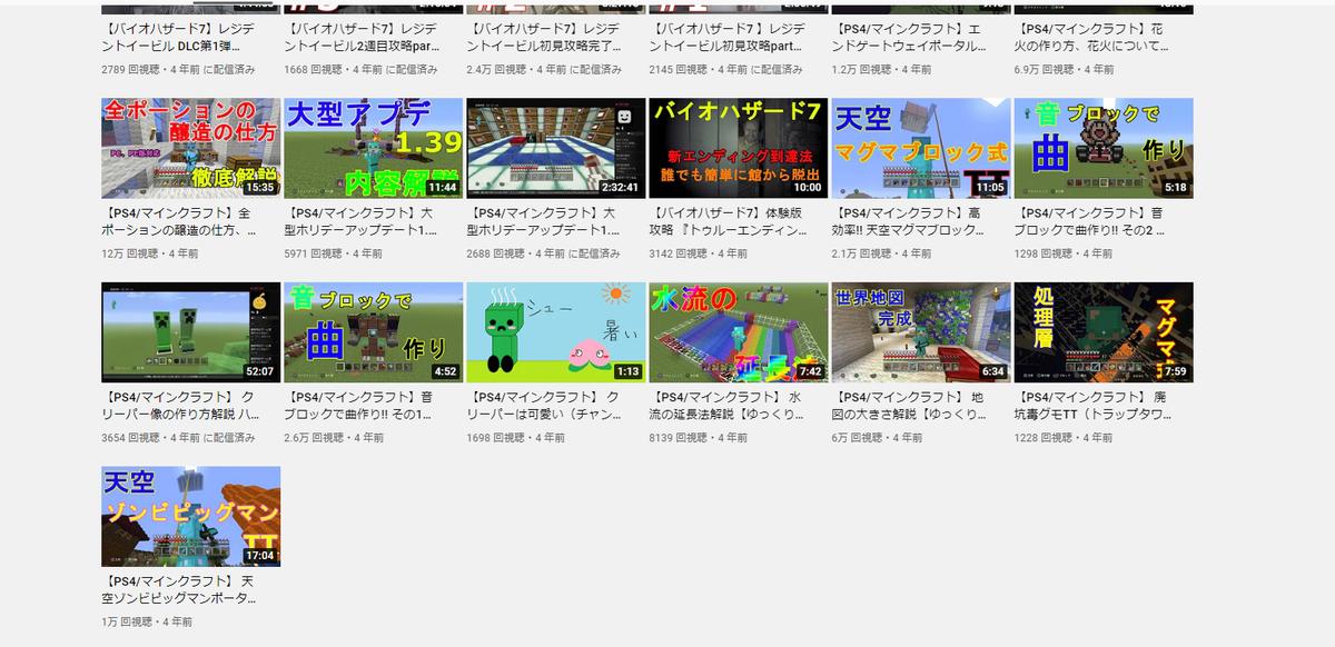 f:id:jagaimo_game_blog:20210702121212p:plain