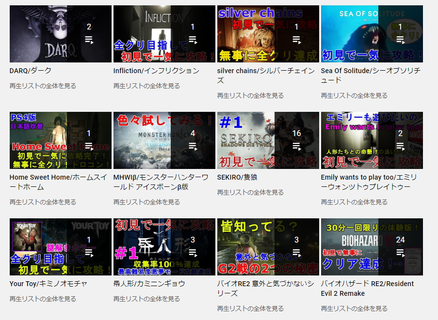 f:id:jagaimo_game_blog:20210702121315p:plain