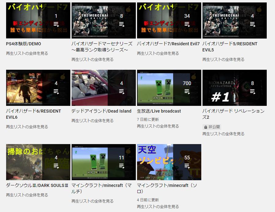f:id:jagaimo_game_blog:20210702121330p:plain