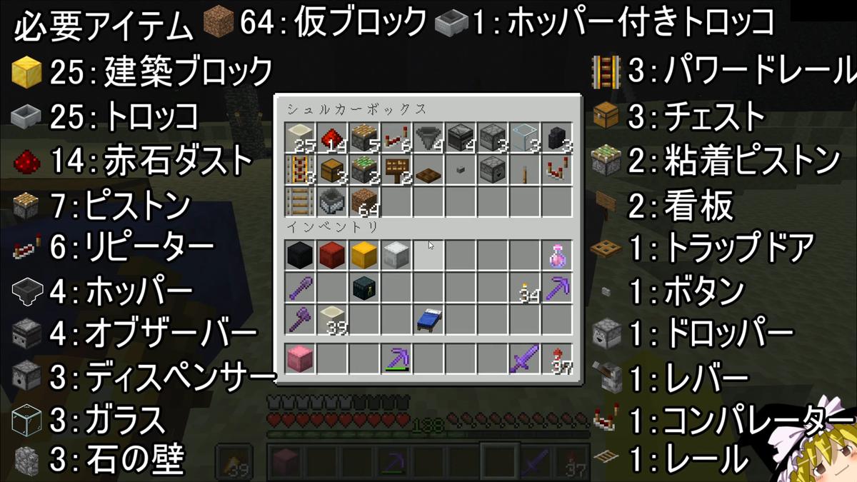 f:id:jagaimo_game_blog:20210815101701p:plain