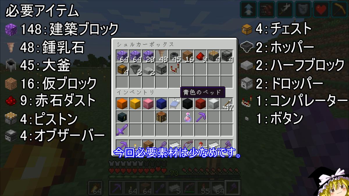 f:id:jagaimo_game_blog:20210818193234p:plain