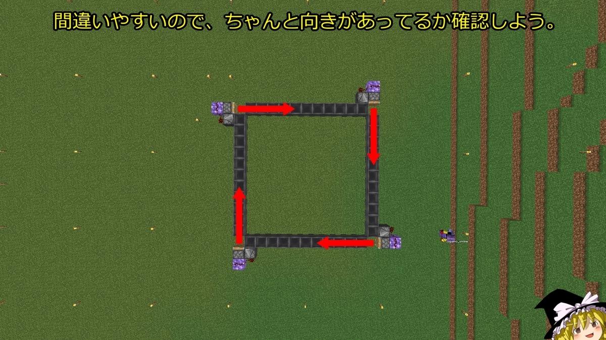 f:id:jagaimo_game_blog:20210818201644j:plain