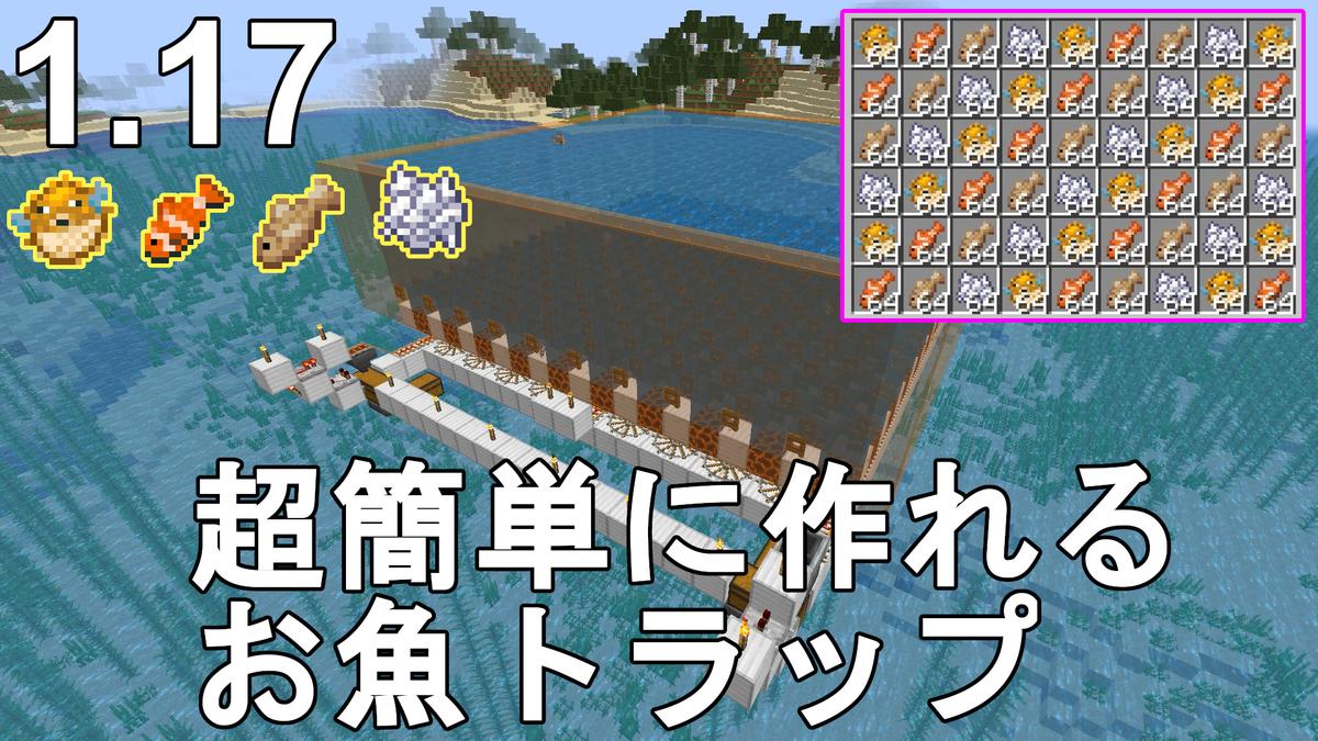 f:id:jagaimo_game_blog:20210822201110j:plain