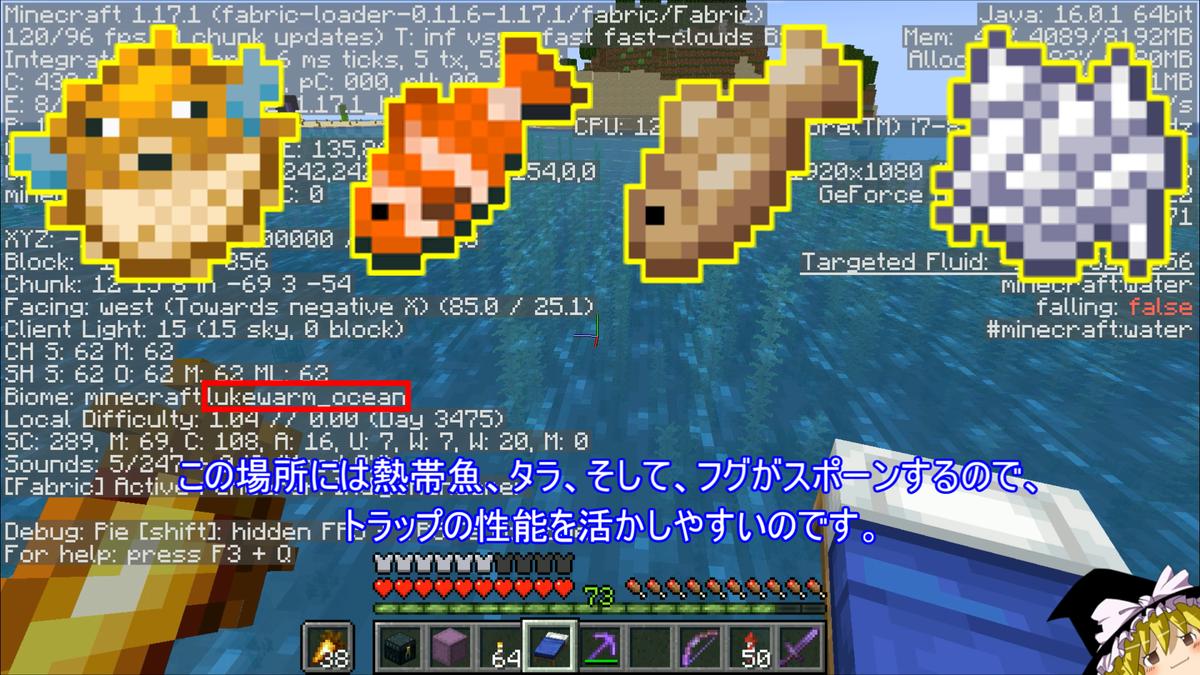 f:id:jagaimo_game_blog:20210822201853p:plain