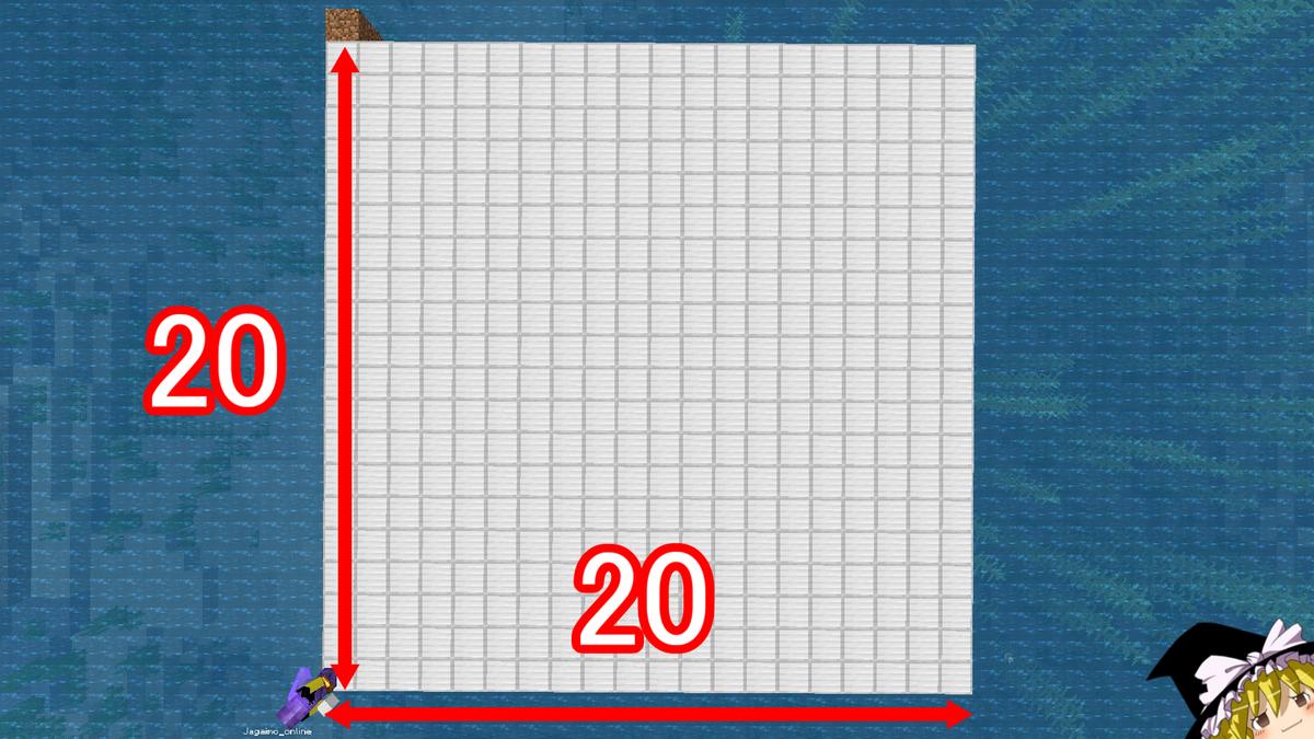 f:id:jagaimo_game_blog:20210822202819p:plain