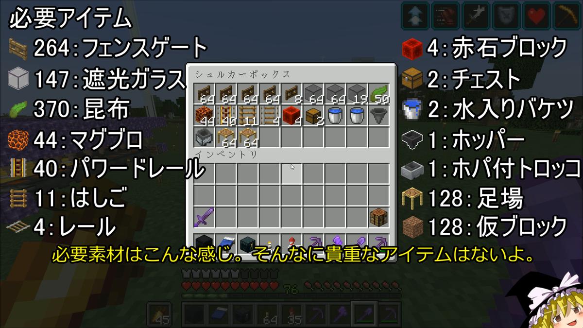 f:id:jagaimo_game_blog:20210826053302p:plain