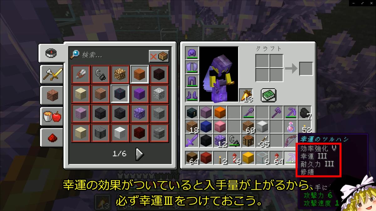 f:id:jagaimo_game_blog:20210826055329p:plain