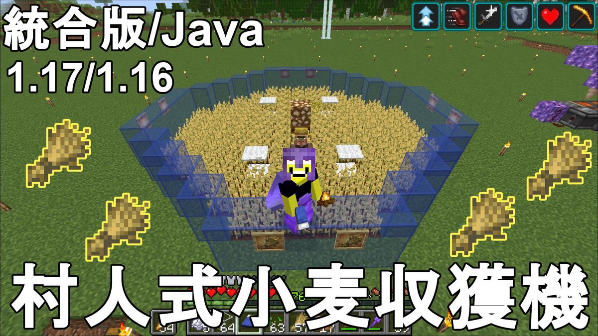 f:id:jagaimo_game_blog:20210828112056j:plain