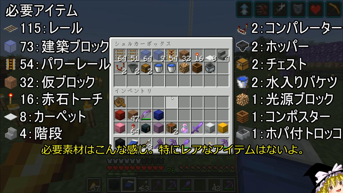 f:id:jagaimo_game_blog:20210828112212p:plain