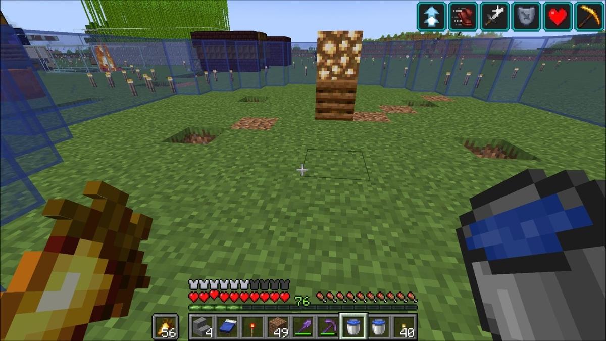 f:id:jagaimo_game_blog:20210828115005j:plain