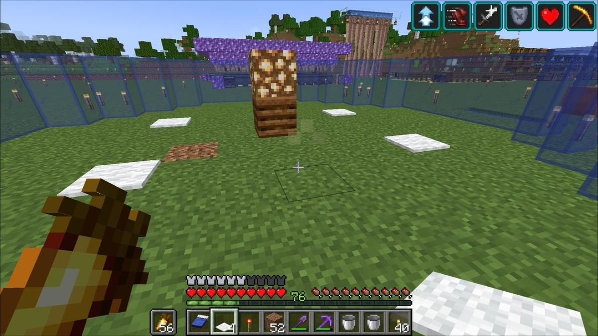 f:id:jagaimo_game_blog:20210828115028j:plain