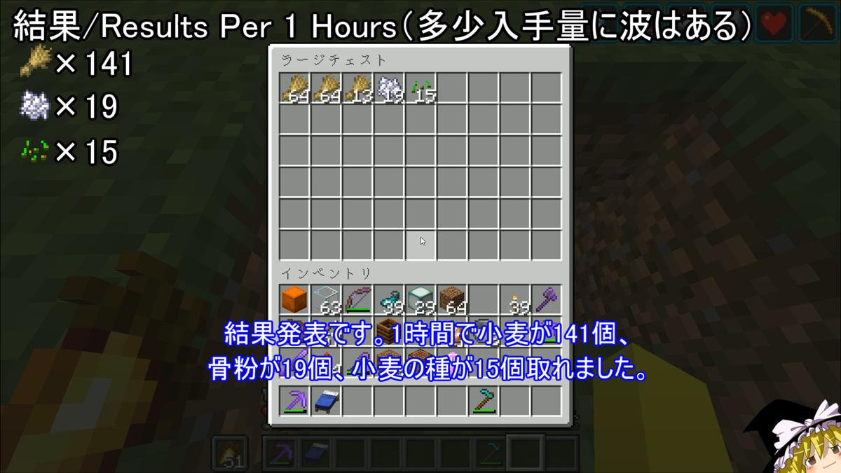 f:id:jagaimo_game_blog:20210828120234p:plain
