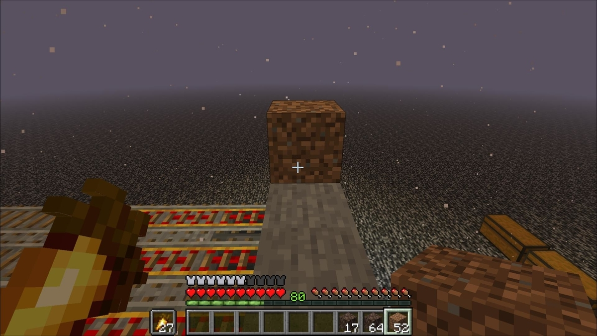 f:id:jagaimo_game_blog:20210831062549j:plain