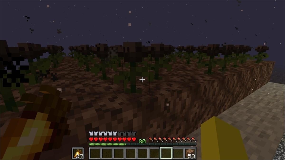 f:id:jagaimo_game_blog:20210831062813j:plain