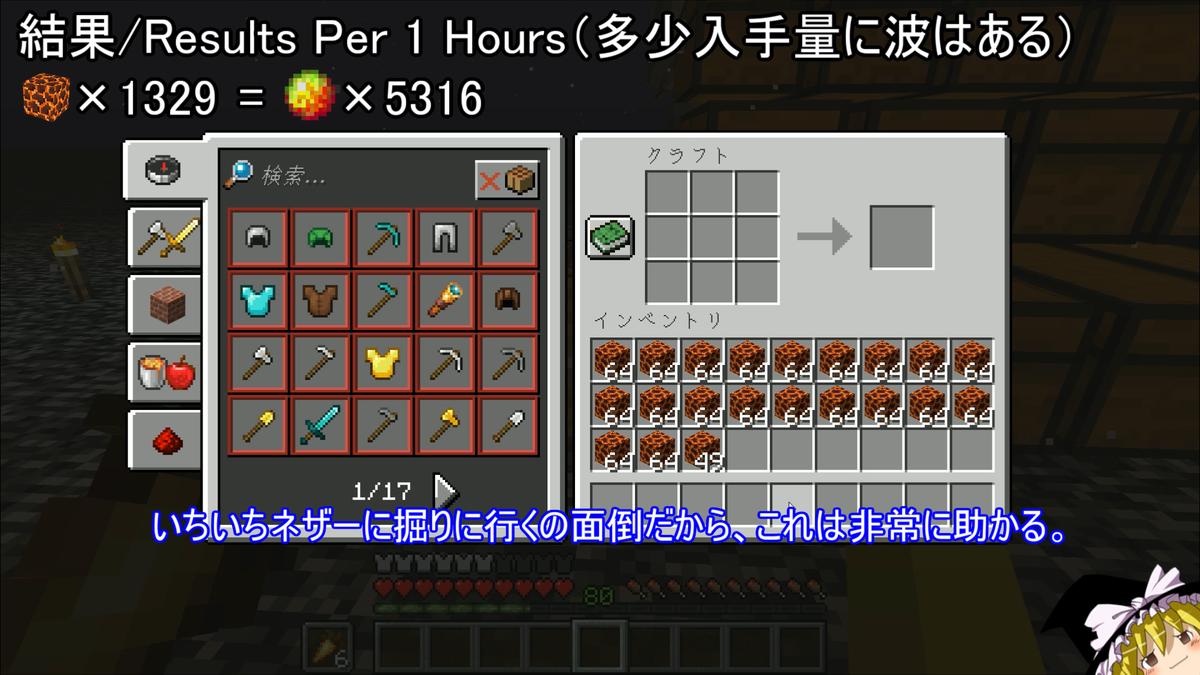 f:id:jagaimo_game_blog:20210831071228p:plain