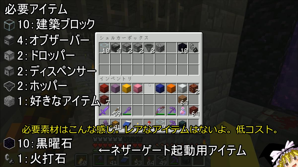 f:id:jagaimo_game_blog:20210901114300p:plain