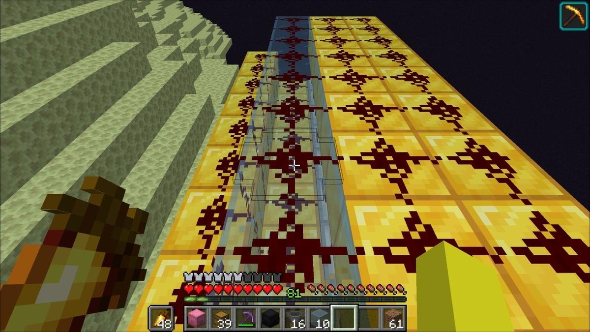 f:id:jagaimo_game_blog:20210903113953j:plain