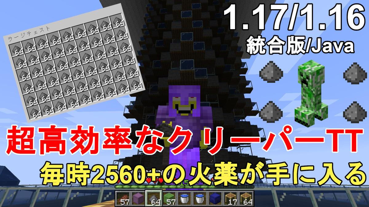 f:id:jagaimo_game_blog:20210904170910j:plain