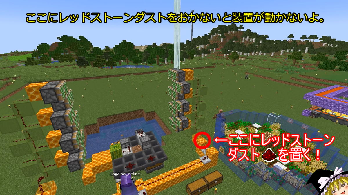 f:id:jagaimo_game_blog:20210907205854p:plain