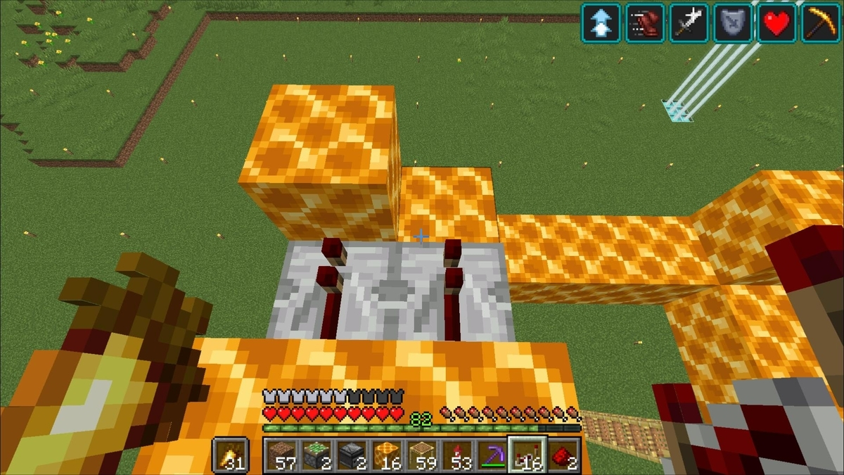 f:id:jagaimo_game_blog:20210907213834j:plain