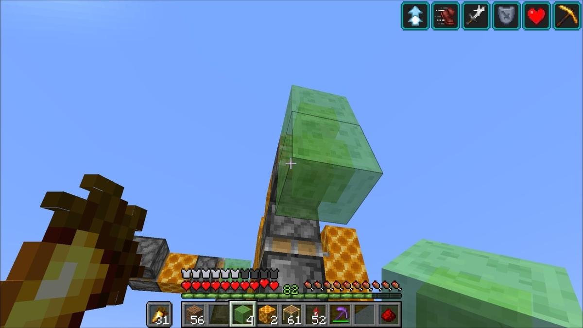 f:id:jagaimo_game_blog:20210907214009j:plain