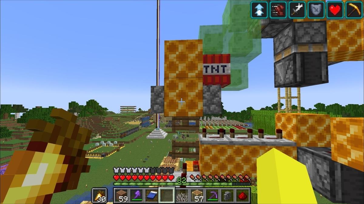 f:id:jagaimo_game_blog:20210907214042j:plain
