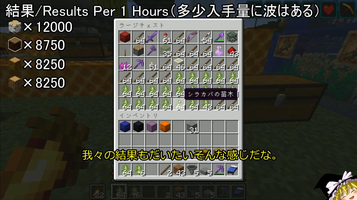 f:id:jagaimo_game_blog:20210907224433p:plain