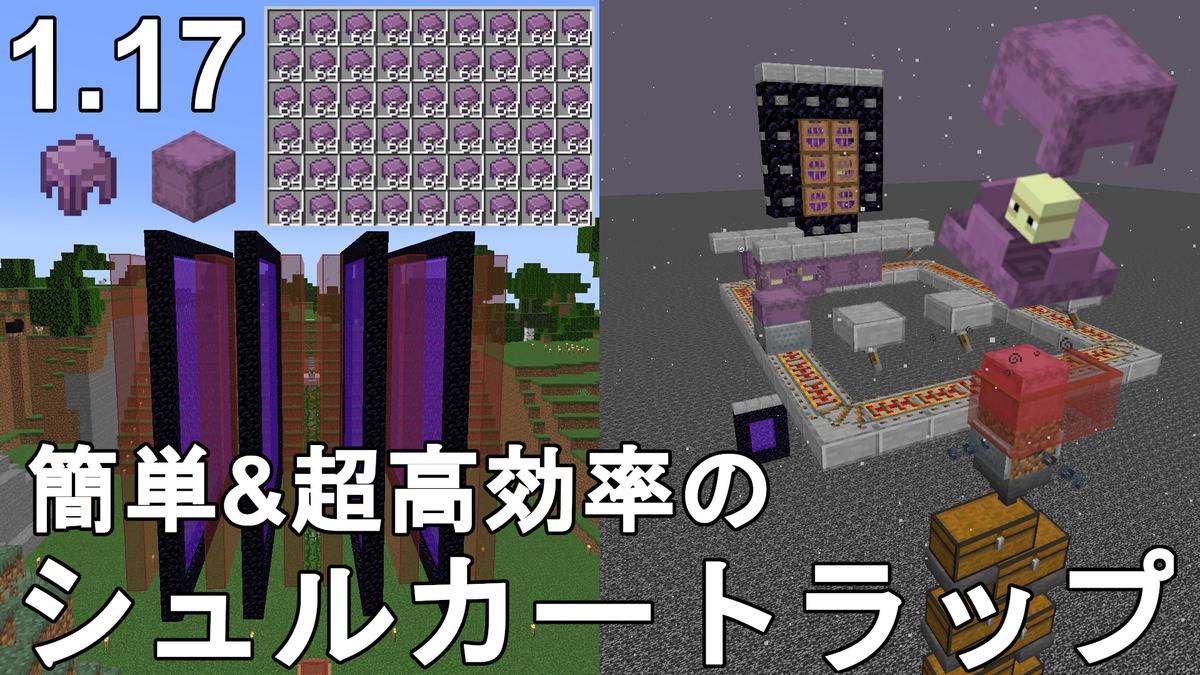 f:id:jagaimo_game_blog:20210911205316j:plain