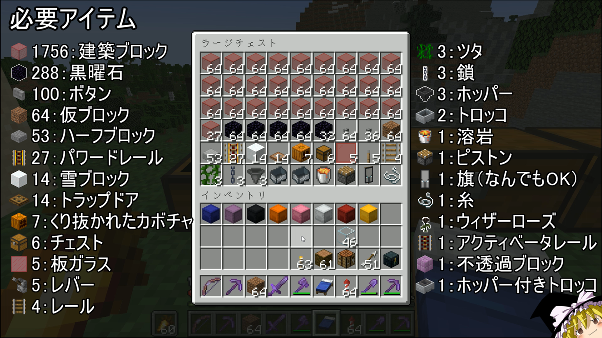 f:id:jagaimo_game_blog:20210911210447p:plain