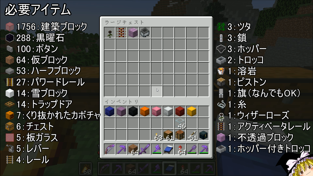 f:id:jagaimo_game_blog:20210911210453p:plain