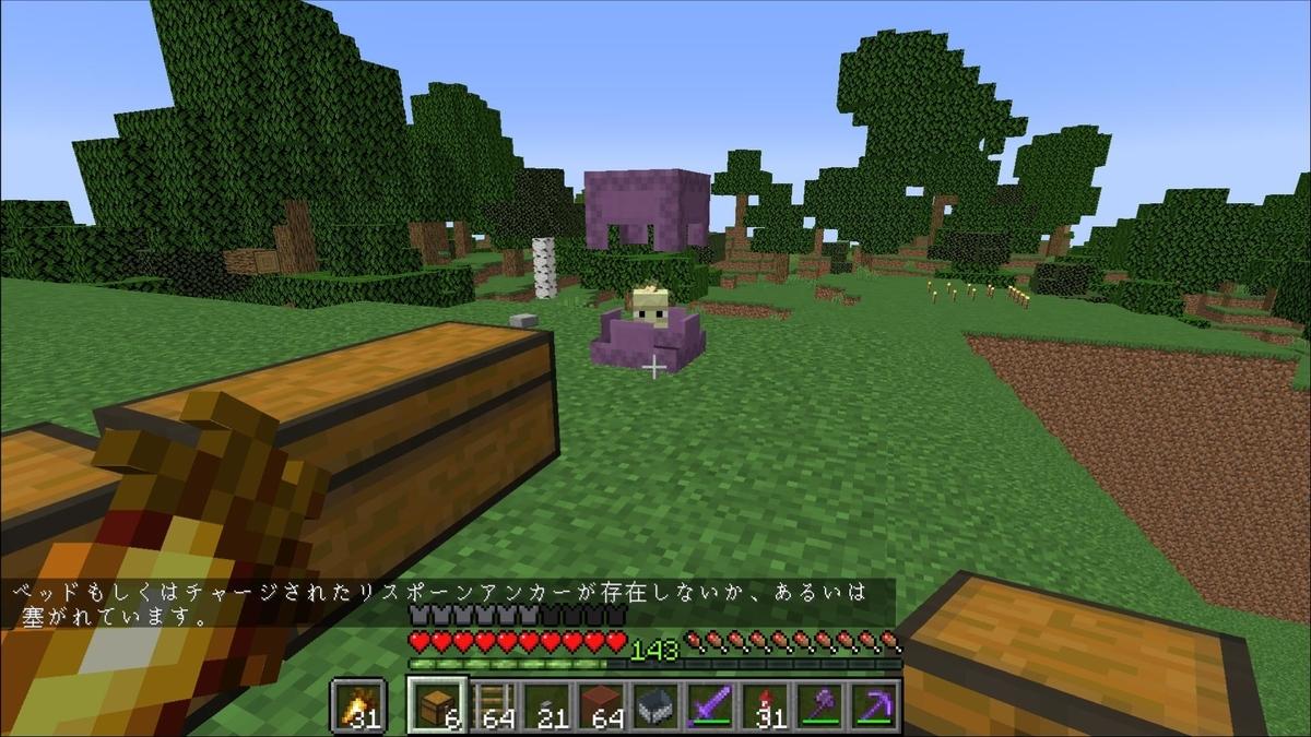 f:id:jagaimo_game_blog:20210911222610j:plain