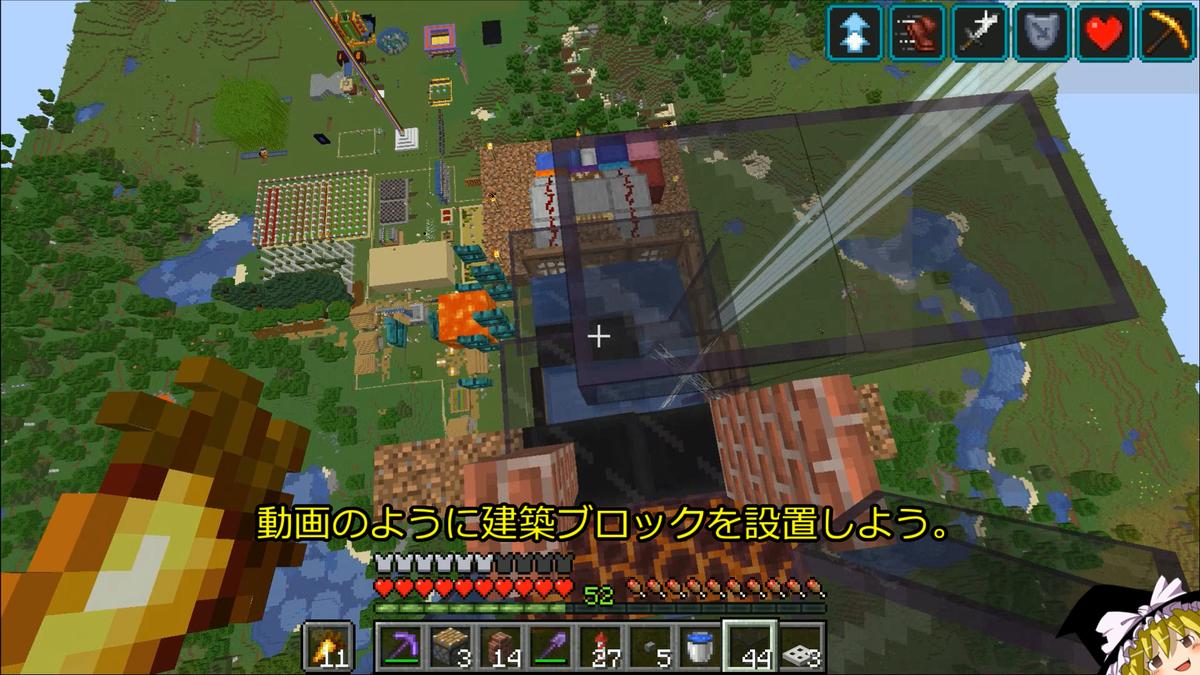 f:id:jagaimo_game_blog:20210915213755p:plain