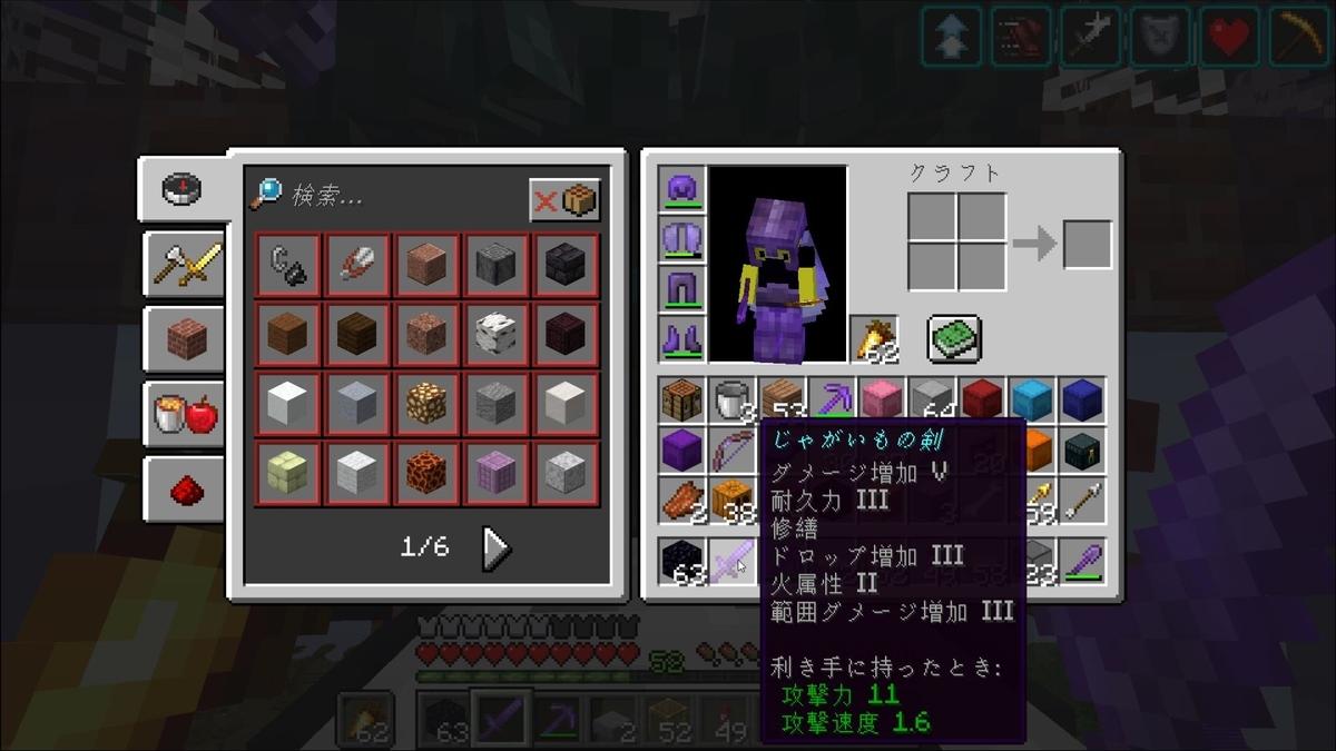 f:id:jagaimo_game_blog:20210915224004j:plain
