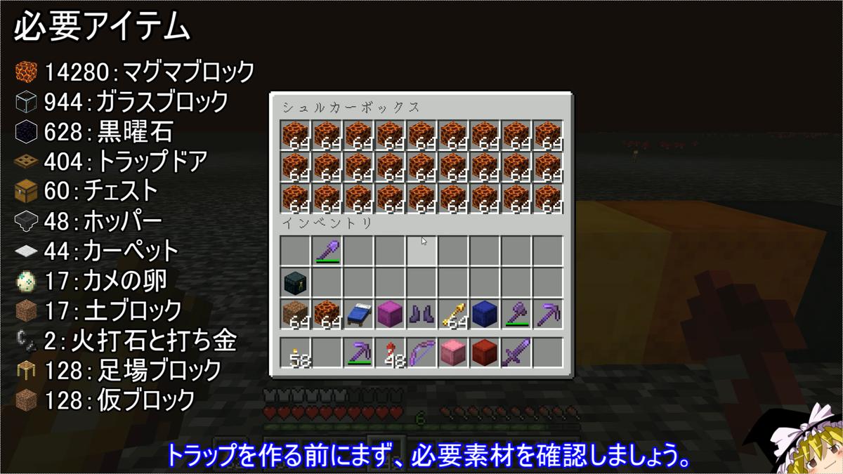 f:id:jagaimo_game_blog:20210920025733p:plain
